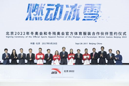Anta announced as Beijing 2022 apparel supplier