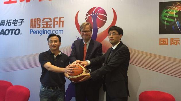 Fiba partners with AOTO Electronics in China - SportsPro Media 0df46f28f722f
