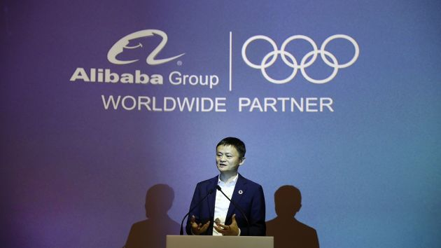 Alibaba invests in Suning for sports media development