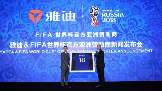 Fifa adds latest Chinese sponsor for World Cup