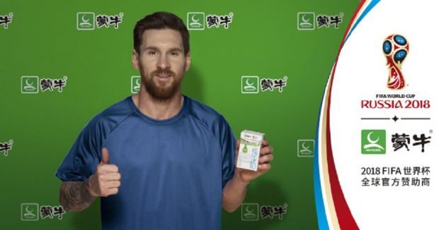 Lionel Messi lands endorsement deal with Mengniu Group